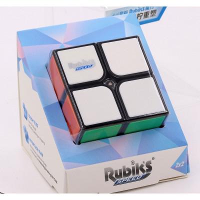 Verseny Rubik Kocka GAN 2x2x2 cube - RSC Rubik edition