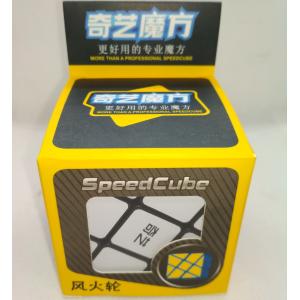 Verseny Rubik Kocka QiYi 3x3x3 cube - Windmill