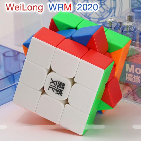Verseny Rubik Kocka Moyu magnetic 3x3x3 cube - WeiLong WRM 2020