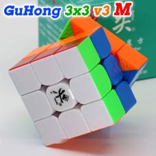 Dayan 3x3x3 cube magnetic - GuHong V3 M   Rubik kocka