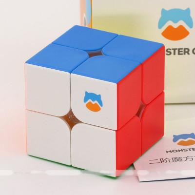 Verseny Rubik Kocka GAN Monster Go 2x2x2 cube