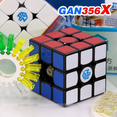 Verseny Rubik Kocka GAN 3x3x3 Magnetic cube - GAN356 X