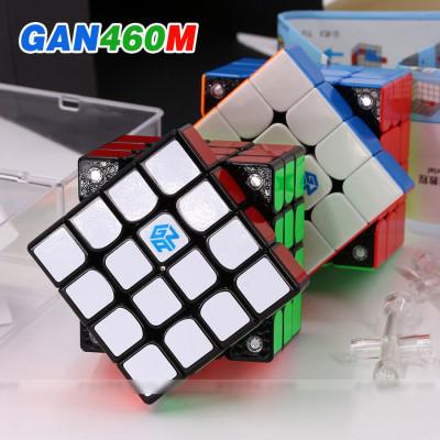 Verseny Rubik Kocka GAN 4x4x4 Magnetic cube - GAN460M