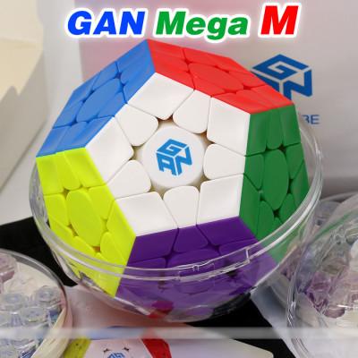 Verseny Rubik Kocka GAN cube Megaminx M