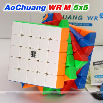 Verseny Rubik Kocka Moyu magnetic 5x5x5 cube - AoChuang 5x5 WRM