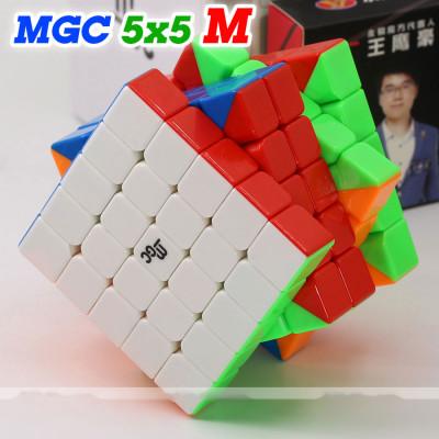 Verseny Rubik Kocka YoungJun MGC 5x5x5 Magnetic cube
