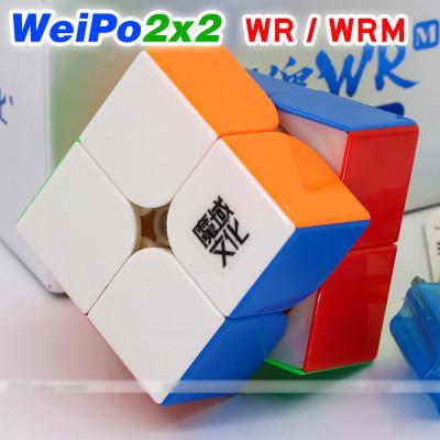 Verseny Rubik Kocka Moyu 2x2x2 cube - WeiPo WR