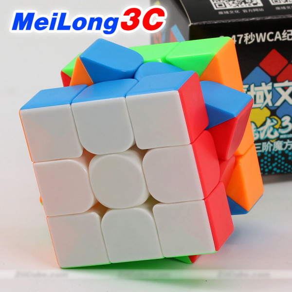 Verseny Rubik Kocka Moyu 3x3x3 cube - MeiLong