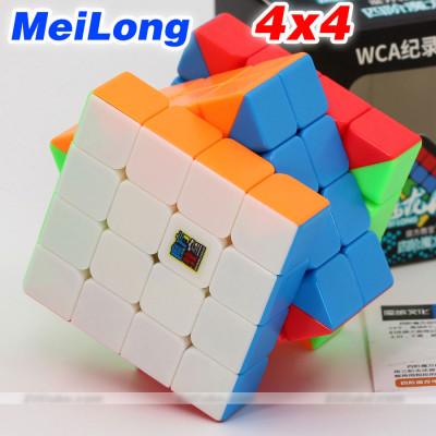 Verseny Rubik Kocka Moyu 4x4x4 cube - MeiLong