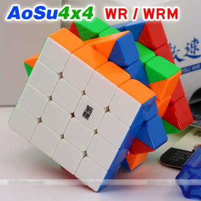 Verseny Rubik Kocka Moyu 4x4x4 magnetic cube - AoSu WRM