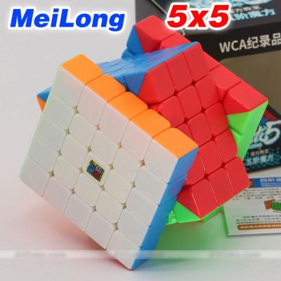 Verseny Rubik Kocka Moyu 5x5x5 cube - MeiLong