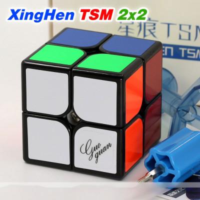 Verseny Rubik Kocka Moyu GuoGuan 2x2x2 Magnetic cube - XingHen TSM