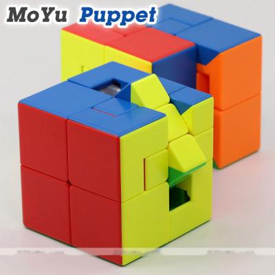 Verseny Rubik Kocka Moyu MeiLong Puppet cube