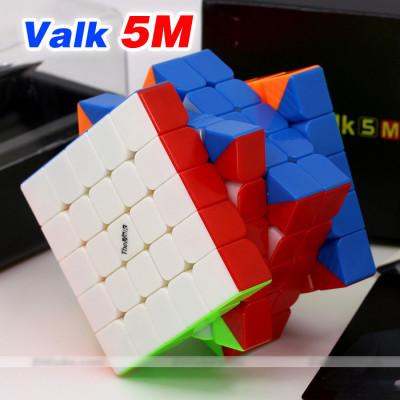 Verseny Rubik Kocka QiYi The Valk5 Magnetic 5x5x5 cube - Valk5M