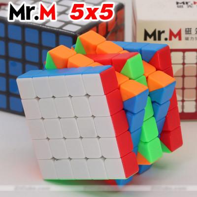 Verseny Rubik Kocka ShengShou sengso 5x5x5 Magnetic cube - Mr.M