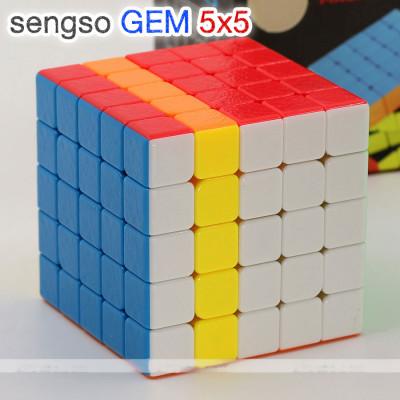 Verseny Rubik Kocka ShengShou 5x5x5 cube - GEM