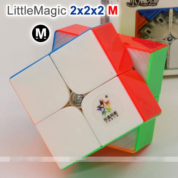 Verseny Rubik Kocka YuXin 2x2x2 magnetic cube - LittleMagic 222