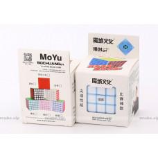 Moyu 5x5x5 cube - BoChuang GT | Rubik kocka