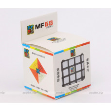 Moyu MoFangJiaoShi 5x5x5 cube - MF5S | Rubik kocka