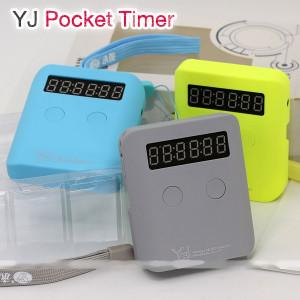 Verseny Rubik Kocka YongJun puzzle cube pocket Timer