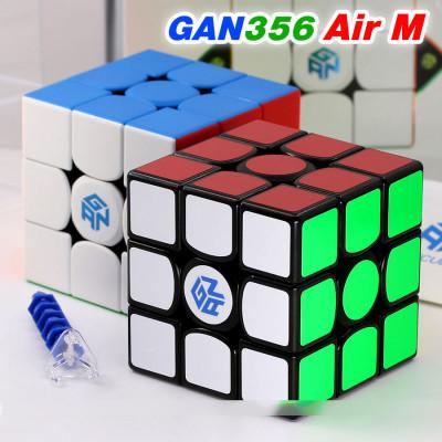 Verseny Rubik Kocka GAN 3x3x3 Magnetic cube - GAN356 Air M