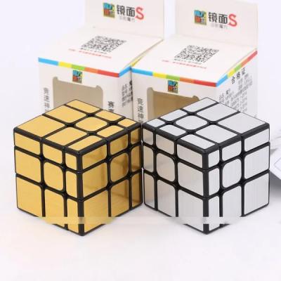 Verseny Rubik Kocka Moyu MoFangJiaoShi 3x3x3 - Mirror S