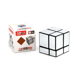 Verseny Rubik Kocka ShengShou 2x2x2 Mirror cube puzzle