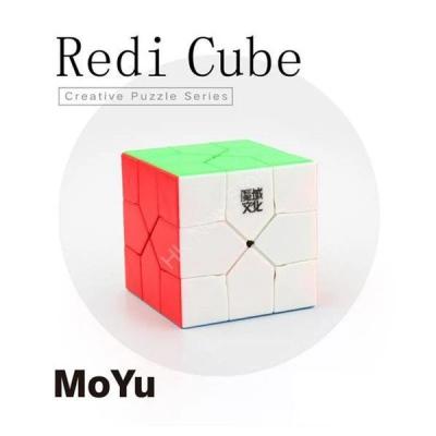 Verseny Rubik Kocka Moyu Oskar Redi cube