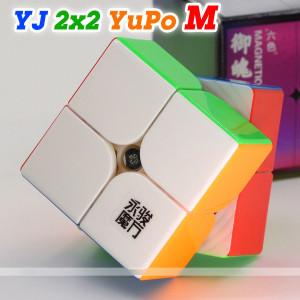 Verseny Rubik Kocka YoungJun 2x2x2 magnetic cube - YuPo