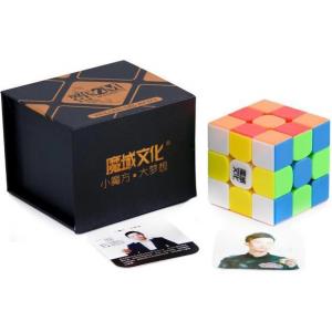 Verseny Rubik Kocka Moyu 3x3x3 Magnetic Cube - WeiLong GTS-2M