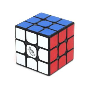 Verseny Rubik Kocka QiYi The Valk Magnetic 3x3x3 cube - Valk3 Elite M