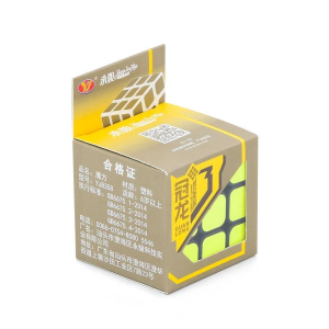 Verseny Rubik Kocka YongJun 3x3x3 cube - GuanLong Plus v3