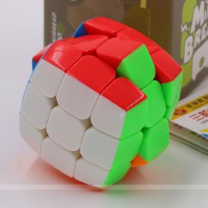 Verseny Rubik Kocka YongJun 3x3x3 cube - Mini Bread 4.5cm