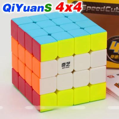 Verseny Rubik Kocka QiYi 4x4x4 cube - QiYuan-S