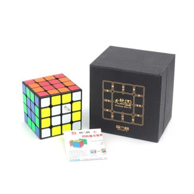 Verseny Rubik Kocka QiYi-MoFangGe 4x4x4 Magnetic cube - WuQue mini M