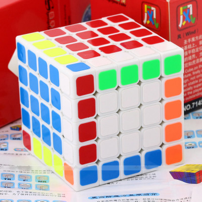 Verseny Rubik Kocka ShengShou 5x5x5 Cube - Wind