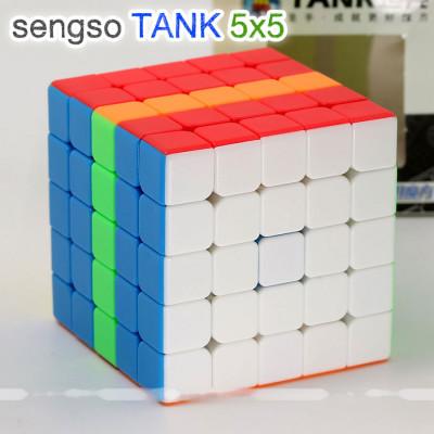 Verseny Rubik Kocka ShengShou TANK cube 5x5