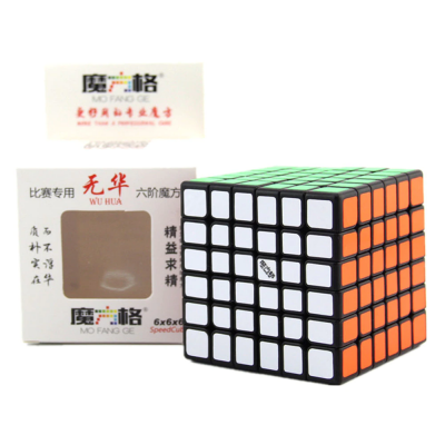 Verseny Rubik Kocka QiYi-MoFangGe 6x6x6 cube - WuHua