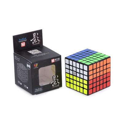 Verseny Rubik Kocka QiYi-Xman 6x6x6 magnetic cube - Shadow M