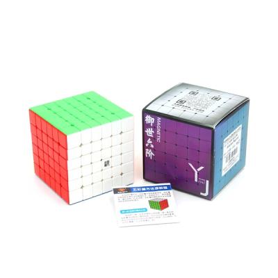 Verseny Rubik Kocka YoungJun 6x6x6 magnetic cube - YuShi M