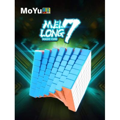 Verseny Rubik Kocka Moyu 7x7x7 cube - MeiLong