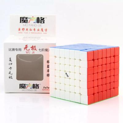 Verseny Rubik Kocka QiYi-MoFangGe 7x7x7 cube - WuJi