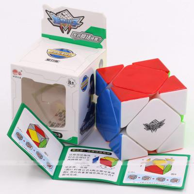 Verseny Rubik Kocka CycloneBoys cube - Magnetic Skewb